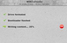 WiNToBootic 2.2.2 Rus скачать