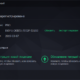 IObit Malware Fighter Pro 7.4-7.5 + ключ активации