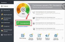 Auslogics BoostSpeed 11.3.0.0 ключик активации 2020-2021