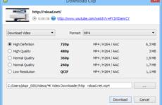 4K Video Downloader 4.10.1.3240 + код активации