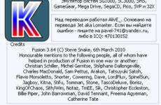 Kega Fusion 3.64 Rus