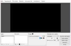 OBS Studio (Open Broadcaster Software) 24.0.3 русская версия 32-64 bit