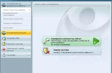 SpyHunter 4.28.7.4850 + код активации полной версии