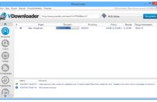 VDownloader 4.5.2818.0 русская версия + ключ