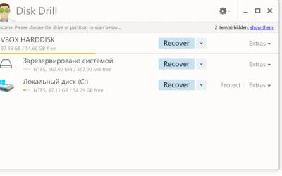 Disk Drill Professional 4.0.499.0 + ключ активации лицензионный