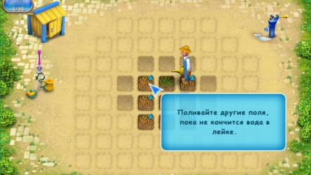 Активатор игр Алавар
