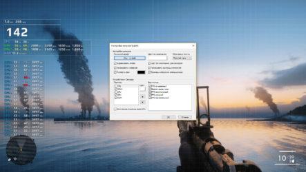 FPS Monitor код активации