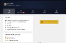 DriverMax скачать бесплатно русская версия с ключом