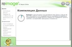 Reimage PC Repair 1.8.4.9 + лицензионный ключ скачать