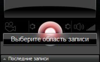 HyperCam 4 скачать бесплатно на русском