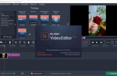 Movavi Video Editor 20.1.0 Plus полная версия c ключом