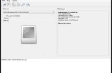 MakeMKV 1.14.7 beta