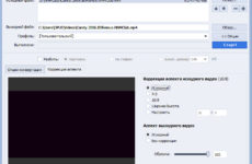 AVS Video Converter 12 на русском активированную