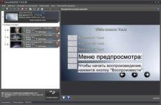 VSO ConvertXtoDVD 7.0.0.69 торрент