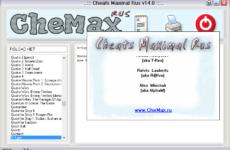 CheMax Rus последняя версия